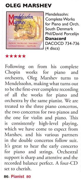 Pianist Mendelssohn